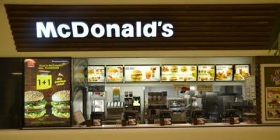 Al 67-lea restaurant McDonald's din tara se deschide la Promenada Mall