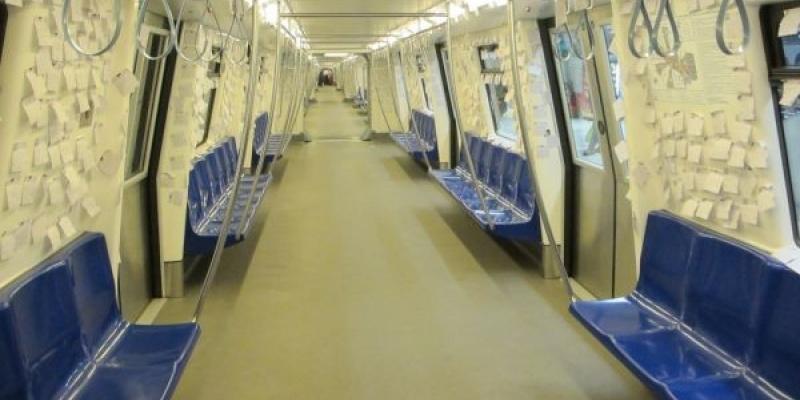 Un metrou numit poezie