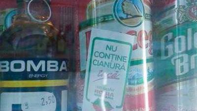 Uniti Salvam - Nu contine cianura inca (bere)