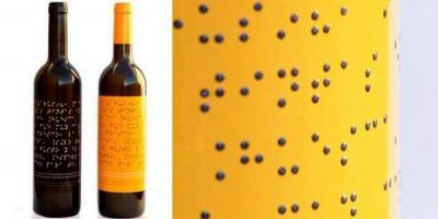 Arta imbraca vinul