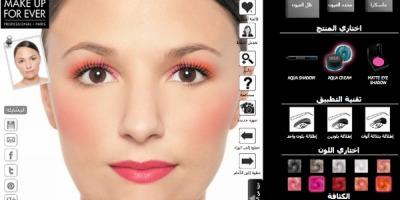 Branduri de beauty care au stiut sa profite de tehnologie