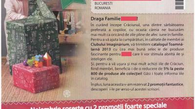 Imaginarium - Craciun 2013