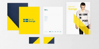 Geometria – principala caracteristica a noii identitati vizuale a Suediei