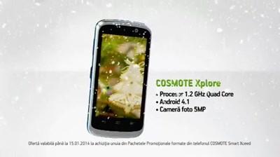 Cosmote - Cadou Smiley