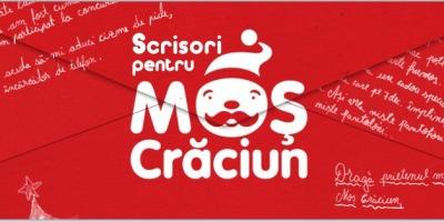 "Vodafone incheie programul ""Scrisori catre Mos Craciun"" printr-un spectacol caritabil"