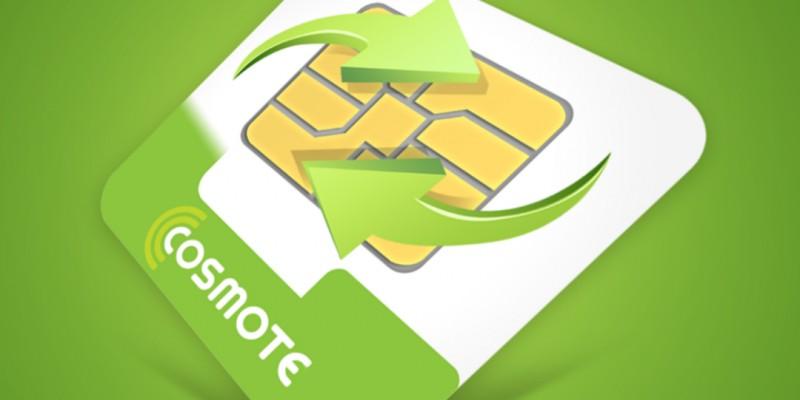 Reincarcarea cartelelor prepaid via smartphone prin intermediul unei aplicatii Cosmote