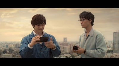 Sony - Join Together