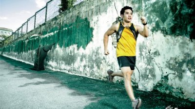 Fitness Network - Running