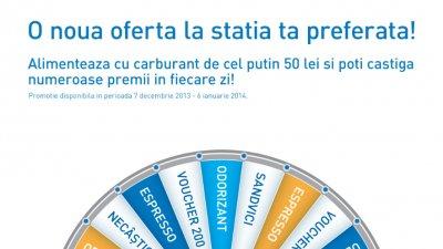 Gazprom - Statia ta preferata