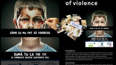 Politia Bucuresti - Urmele Violentei