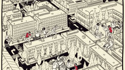 Politia Romana - Plan de Evadare