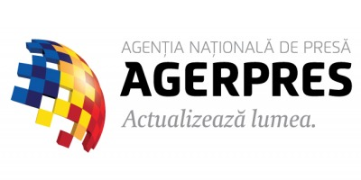 AGERPRES, prima agentie de presa din Romania, aniverseaza 125 de ani