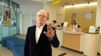 Banca Romaneasca - Cum sa hopa banii, cand nu-i cardul?