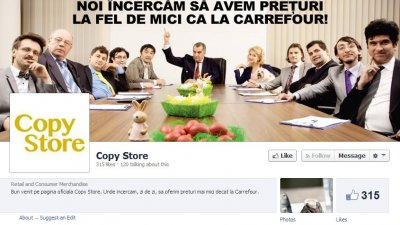 Facebook Page: Carrefour - Copy Store