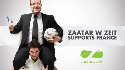 Zaatar W Zeit: Football Euro Cup 2012, Hollande