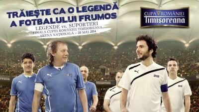 16 legende ale fotbalului romanesc si suporterii lor, fata in fata intr-un meci organizat de Timisoreana
