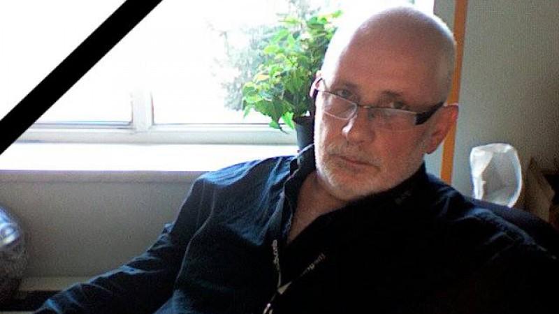 Colegii din industrie onoreaza amintirea lui Emil Cioanca