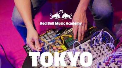 Ana Romana reprezinta Romania la Red Bull Music Academy