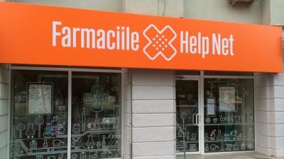 Farmaciile HelpNet, in curs de implementare a rebrandingului