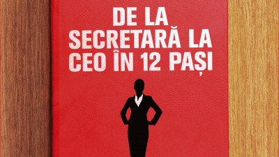 BIZ - Secretara (Zilele Biz 2013)