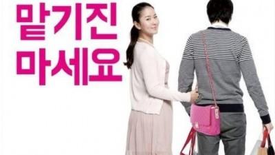 Cand guvernul din Coreea de Sud face reclame
