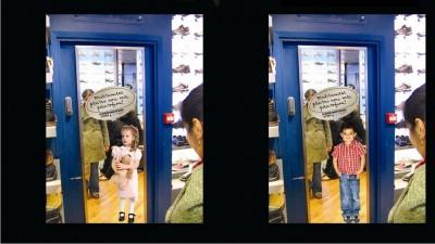 Ajuta copii din SOS satele copiilor (oglinda interior magazin)