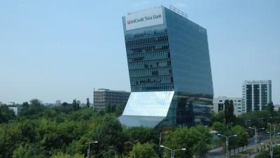 UniCredit Tiriac Bank se alatura Orei Pamantului, pentru al 8-lea an consecutiv