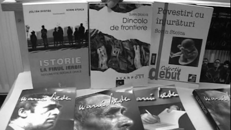 Invitati de marca din lumea culturala romaneasca si proiectii inedite la ultima zi de Emineschool BFF