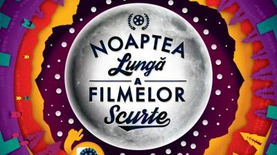 Scurtmetraje premiate si experimente multimedia la a 7-a editie Noaptea Lunga a Filmelor Scurte