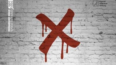 Evenimente speciale dedicate cenzurii:Arta si cenzura in comunism