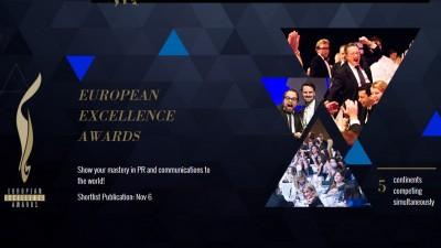 Golin este pentru al doilea an consecutiv singura agentie de PR din Romania nominalizata la European Excellence Awards