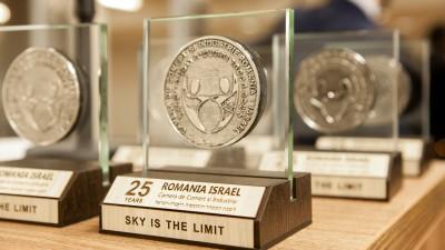 Camera de Comert si Industrie Romania-Israel sarbatoreste 25 de ani pe piata din Romania