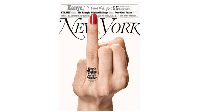 Un deget de la New York Magazine