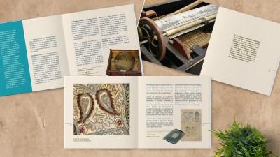 Palatul Culturii Iasi - Catalog (4)
