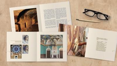 Palatul Culturii Iasi - Catalog (5)