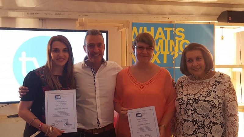 "IAA Romania si IAA Young Professionals Romania au castigat competitia globala ""The Inspire Award"" pentru Excelenta 2016"
