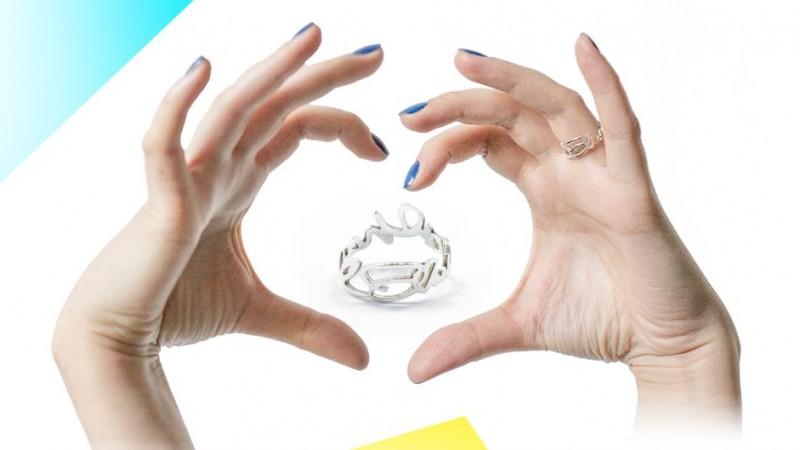 Inelul ACCEPT, un demers inedit pentru susținerea comunității LGBT din România