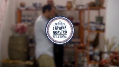 Cupa Agentiilor la Gatit by Lidl isi face aprovizionarea din Camara Noastra