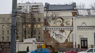 Reputatul artist vizual VHILS își lasă amprenta în toamnă asupra Bucureștiului, Clujului și Timișoarei