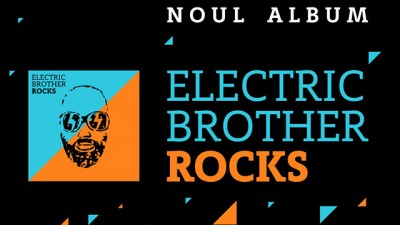 Electric Brother, ROCKS - primul album din lume înregistrat în Dolby Atmos, lansat la Grand Cinema & More
