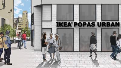 IKEA® POPAS URBAN, o pauza pentru inspiratie in centrul orasului
