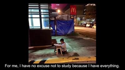 Băiatul care voia să învețe