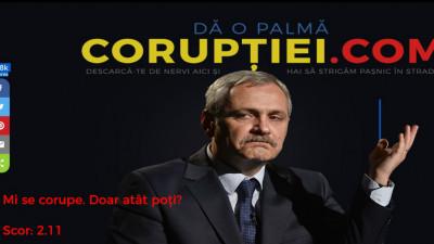 Dă o palmă corupției (pe net)