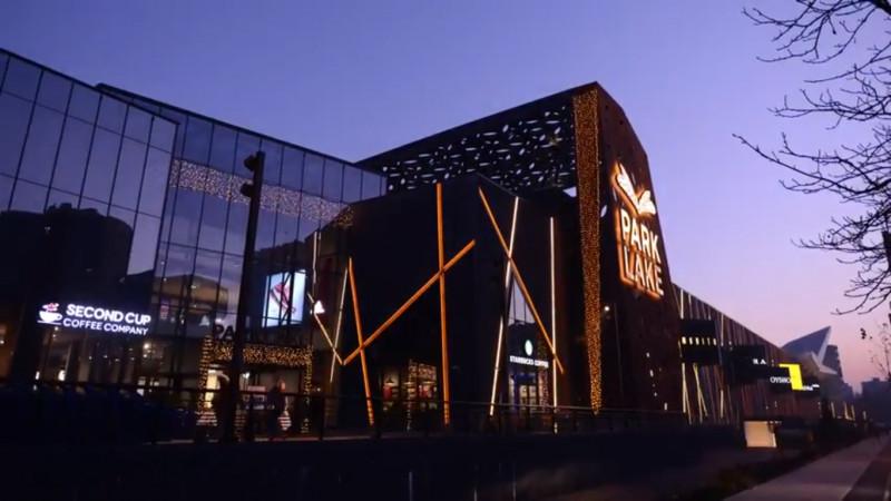 MSPS a semnat campania de BTL dedicată sărbătorilor de iarnă în ParkLake Shopping Center