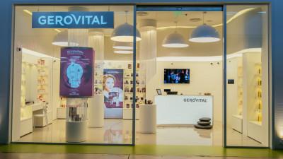 Farmec deschide la Craiova primul magazin Gerovital din Oltenia