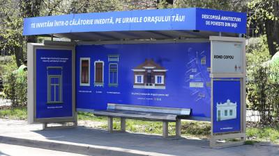 Atelier Spre și WINK te invită într-o altfel de călătorie, pe urmele orașului Iași