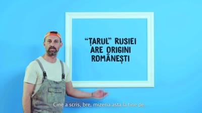 """savana cu Teflon - """"Tarul"""" Rusiei"""