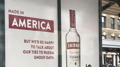 Fără frică, despre Rusia. Într-o reclamă