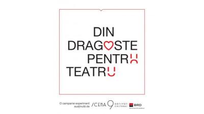 """Tu ce-ai face """"din dragoste pentru teatru""""? 9 ilustratori români ne invită să redescoperim cel mai vechi mijloc de promovare a spectacolelor"""