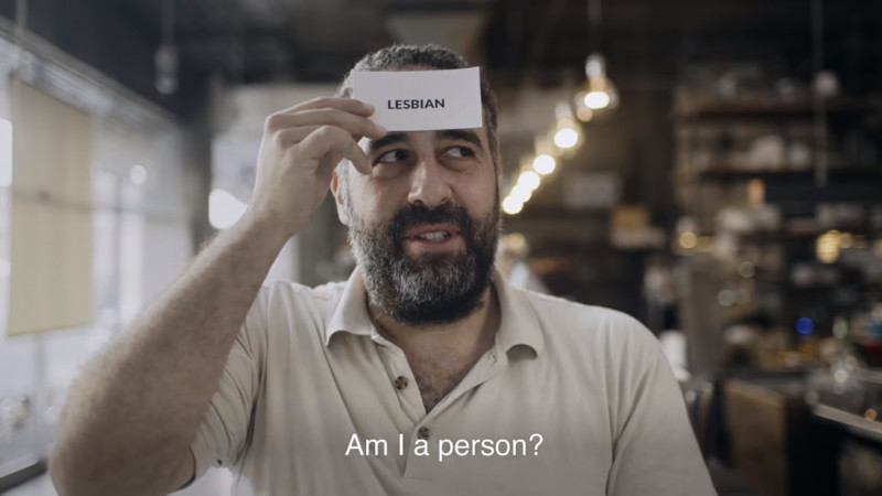 Cine sunt?
